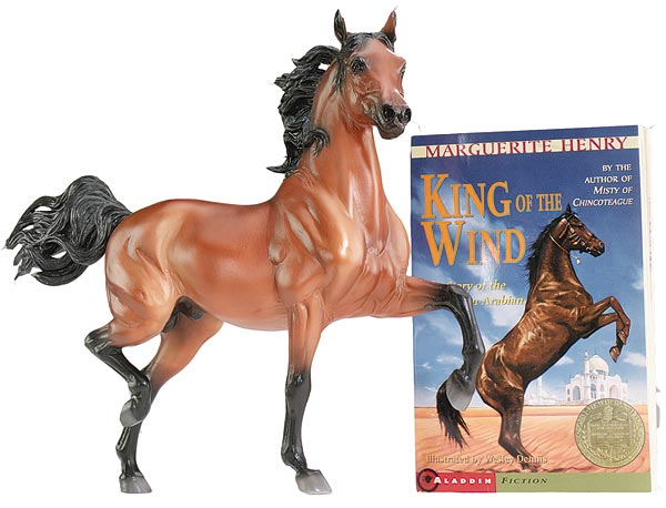 http://www.identifyyourbreyer.com/images/01259.jpg